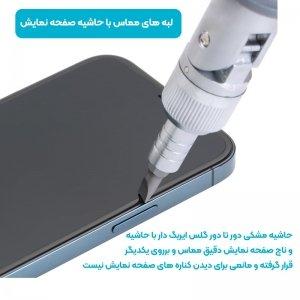 گلس ایربگ دار محافظ صفحه نمایش مناسب برای گوشی Samsung Galaxy A32 4G مدل King Kong از برند آرمور گلس.jpg