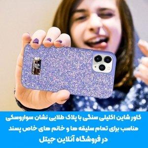 کیس بک کاور شاین دخترانه مناسب برای گوشی Xiaomi POCO M3 مدل لاکچری دیزاین طرح سواروسکی براق (اکلیلی ثابت).jpg