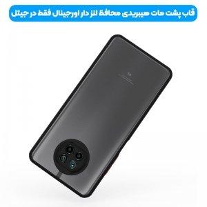 کاور و قاب گوشی XIAOMI Redmi Note 9T مدل دور بامپر پشت مات محافظ لنزدار.jpg