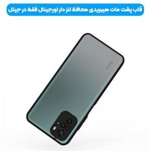 کاور و قاب گوشی XIAOMI Redmi Note 10 4G مدل دور بامپر پشت مات محافظ لنزدار.jpg