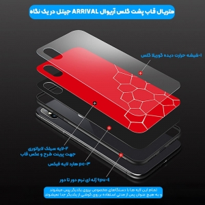 قاب فانتزی آریوال کیس مناسب برای گوشی Samsung Galaxy A71 مدل پشت گلس طرح دار سری دخترانه و پسرانه Arrival Case