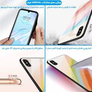 قاب فانتزی آریوال کیس مناسب برای گوشی Samsung Galaxy A52 5G / 4G مدل پشت گلس طرح دار سری دخترانه و پسرانه Arrival Case.jpg