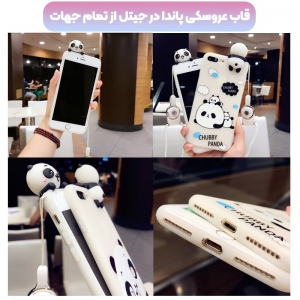 قاب فانتزی عروسکی پاندا کیس Panda Case مناسب برای گوشی Samsung Galaxy A51 مدل نیمه شفاف سه بعدی همراه با پاپ سوکت سیلیکونی ست.jpg