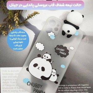 قاب فانتزی عروسکی پاندا کیس Panda Case مناسب برای گوشی Samsung Galaxy A71 مدل نیمه شفاف سه بعدی همراه با پاپ سوکت سیلیکونی ست.jpg