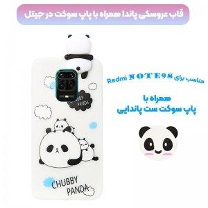 قاب فانتزی عروسکی پاندا کیس Panda Case مناسب برای گوشی Xiaomi Redmi Note 9 Pro / Pro Max مدل نیمه شفاف سه بعدی همراه با پاپ سوکت سیلیکونی ست.jpg