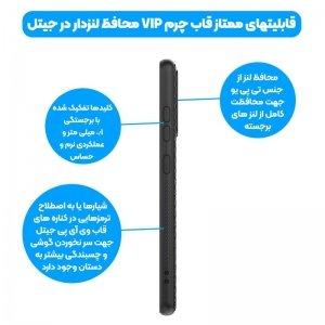 قاب چرم VIP دیزاین مناسب برای گوشی Xiaomi Redmi Note 9S مدل محافظ لنزدار طرح چرم کروکودیل (صنعتی).jpg