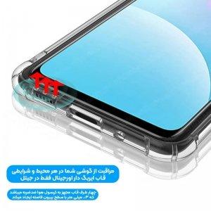 گارد محافظ ایربگ دار برای گوشی Samsung Galaxy A0 22 مدل دور ژله ای شفاف پشت طلق کریستالی