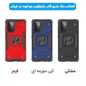 قاب اورجینال گوشی مناسب برای Samsung Galaxy A72 طرح آرمور به همراه رینگ استند مدل رنجر فون