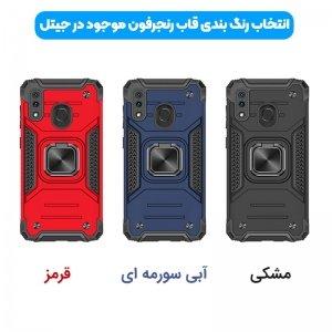 قاب اورجینال گوشی مناسب برای Samsung Galaxy A11 طرح آرمور به همراه رینگ استند مدل رنجر فون (محافظ لنزدار)