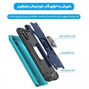 قاب اورجینال گوشی مناسب برای Xiaomi Redmi 9C طرح آرمور به همراه رینگ استند مدل رنجر فون (محافظ لنزدار).jpg