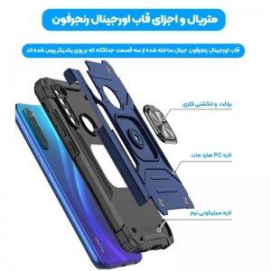 قاب اورجینال گوشی مناسب برای Xiaomi Redmi Note 8 طرح آرمور به همراه رینگ استند مدل رنجر فون.jpg