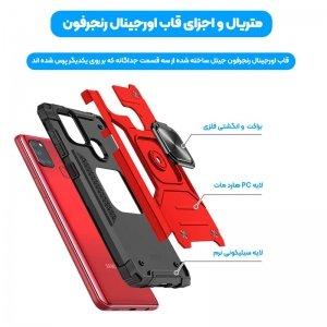قاب اورجینال گوشی مناسب برای Samsung Galaxy A21S طرح آرمور به همراه رینگ استند مدل رنجر فون.jpg