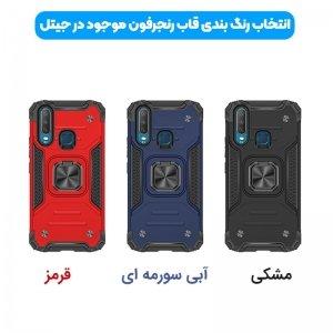 خرید و قیمت قاب محافظ پشت گوشی طرح رنجرفون برای سامسونگ Galaxy A21S   فروشگاه لوازم جانبی جیتل.jpg