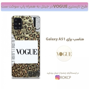 قاب طرحدار پسرانه مناسب برای گوشی Samsung Galaxy A51 مدل ماکرو شیلد محافظ لنزدار سبک بوتیک