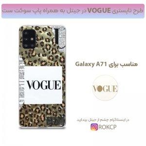 قاب فانتزی گلدلاین مناسب برای گوشی Samsung Galaxy A71 مدل imd طرحدار دخترانه همراه با پاپ سوکت