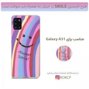 قاب فانتزی گلدلاین مناسب برای گوشی Samsung Galaxy A31 مدل imd طرحدار دخترانه همراه با پاپ سوکت