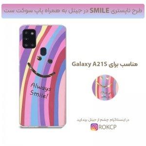 کاور شاین مناسب برای گوشی Samsung Galaxy A21S مدل imd گلدلاین طرح کهکشانی