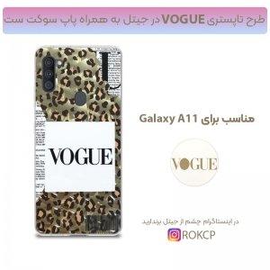 کاور شاین مناسب برای گوشی Samsung Galaxy A11 مدل imd گلدلاین طرح کهکشانی