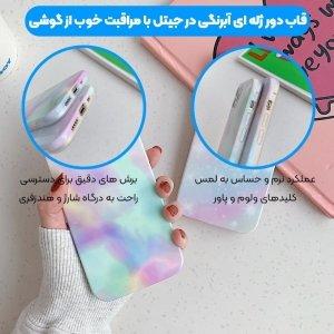 قاب آبرنگی پاپ سوکت دار مناسب برای گوشی Samsung Galaxy A31 مدل طرحدار فانتزی دخترانه و زنانه Rainbow Phone Case.jpg