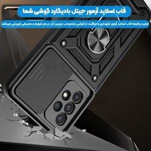 قاب اورجینال اسلاید آرمور مناسب برای گوشی Samsung Galaxy A52 5G / 4G طرح محافظ لنزدار کشویی مجهز به رینگ استندشو و مگنتی