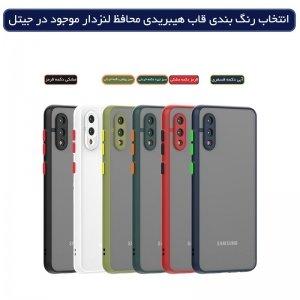 کاور و قاب گوشی مناسب برای Samsung Galaxy A02 / A022 هیبریدی دکمه رنگی مدل پشت مات محافظ لنزدار.jpg