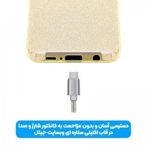 قاب اکلیلی ستاره ای مناسب برای گوشی Samsung Galaxy A42 مدل براق  ژله ای دخترانه و زنانه شاین (رنگ ثابت).jpg