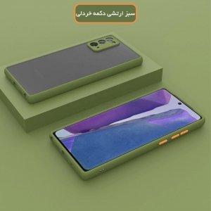 کاور و قاب گوشی مناسب برای Samsung Galaxy A32 4G هیبریدی دکمه رنگی مدل پشت مات محافظ لنزدار