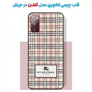 قاب چرم Luxury دیزاین مناسب برای گوشی Samsung Galaxy S20 FE مدل طرحدار لاکچری زنانه و مردانه.jpg
