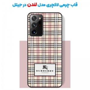 قاب چرم Luxury دیزاین مناسب برای گوشی Samsung Galaxy NOTE 20 Ultra مدل طرحدار لاکچری زنانه و مردانه.jpg