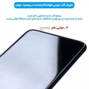 قاب چرم Luxury دیزاین مناسب برای گوشی Xiaomi Redmi 9C مدل طرحدار لاکچری زنانه و مردانه (مجهز به محافظ لنز یکدست با بدنه)