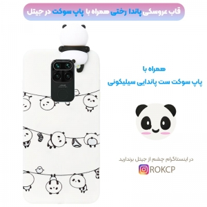 قاب فانتزی عروسکی پاندا رختی Panda Case مناسب برای گوشی Xiaomi Redmi Note 9 مدل نیمه شفاف سه بعدی همراه با پاپ سوکت سیلیکونی ست (محافظ لنزدار).jpg