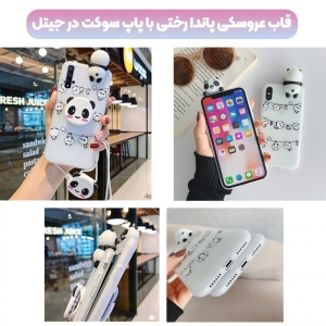 قاب فانتزی عروسکی پاندا رختی Panda Case مناسب برای گوشی Xiaomi Redmi Note 9T 5G مدل نیمه شفاف سه بعدی همراه با پاپ سوکت سیلیکونی ست (محافظ لنزدار).jpg
