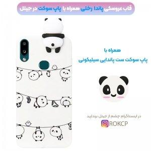 قاب فانتزی عروسکی پاندا رختی Panda Case مناسب برای گوشی Samsung Galaxy A10S مدل نیمه شفاف سه بعدی همراه با پاپ سوکت سیلیکونی ست.jpg