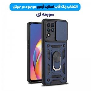 قاب اورجینال اسلاید آرمور مناسب برای گوشی Samsung Galaxy A42 طرح محافظ لنزدار کشویی مجهز به رینگ استندشو و مگنتی.jpg