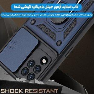 قاب اورجینال اسلاید آرمور مناسب برای گوشی Samsung Galaxy M62 / F62 طرح محافظ لنزدار کشویی مجهز به رینگ استندشو و مگنتی.jpg
