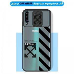 قاب طرحدار پسرانه مناسب برای گوشی Samsung Galaxy A20S مدل ماکرو شیلد محافظ لنزدار سبک بوتیک مدل آف وایت OFF WHITE.jpg