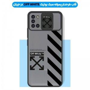قاب طرحدار پسرانه مناسب برای گوشی Samsung Galaxy A21S مدل ماکرو شیلد محافظ لنزدار سبک بوتیک مدل آف وایت OFF WHITE.jpg