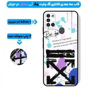 کاور فانتزی طرحدار دخترانه و پسرانه مناسب برای گوشی Samsung Galaxy A21S مدل محافظ لنزدار به همراه پاپ سوکت طرح آف وایت OFF WHITE CASE.jpg