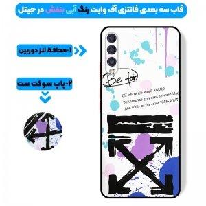 کاور فانتزی طرحدار دخترانه و پسرانه مناسب برای گوشی Samsung Galaxy A50 / A50S / A30S مدل محافظ لنزدار به همراه پاپ سوکت طرح آف وایت OFF WHITE CASE.jpg