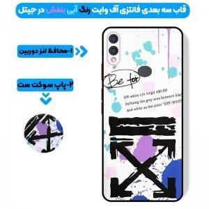 کاور فانتزی طرحدار دخترانه و پسرانه مناسب برای گوشی Samsung Galaxy A20 / A30 مدل محافظ لنزدار به همراه پاپ سوکت طرح آف وایت OFF WHITE CASE.jpg