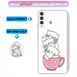 کاور عروسکی دکمه رنگی دخترانه مناسب برای گوشی Samsung Galaxy A50 / A50S / A30S مدل محافظ لنزدار به همراه پاپ سوکت طرح کیتی و اسب تک شاخ Unicorn And Kitty Case.jpg