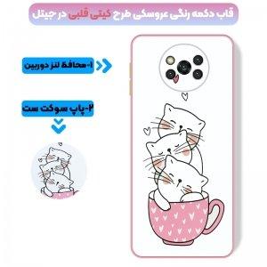 کاور عروسکی دکمه رنگی دخترانه مناسب برای گوشی Xiaomi POCO X3 nfc / pro مدل محافظ لنزدار به همراه پاپ سوکت طرح کیتی و اسب تک شاخ Unicorn And Kitty Case.jpg