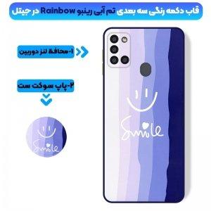 کاور سه بعدی رینبو تم آبی Rainbow Blue Theme مناسب برای گوشی Samsung Galaxy A21S مدل دکمه رنگی محافظ لنزدار به همراه پاپ سوکت طرح رنگین کمانی زنانه و مردانه.jpg
