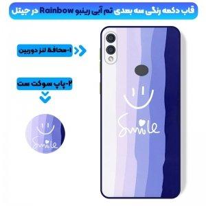 کاور سه بعدی رینبو تم آبی Rainbow Blue Theme مناسب برای گوشی Samsung Galaxy A20 / A30 مدل دکمه رنگی محافظ لنزدار به همراه پاپ سوکت طرح رنگین کمانی زنانه و مردانه.jpg