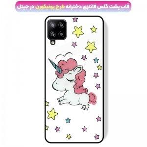 قاب فانتزی دخترانه مناسب برای گوشی Samsung Galaxy A42 5G مدل پشت گلس عروسکی طرح یونیکورن Unicorn Glass Case