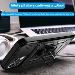 قاب اورجینال اسلاید آرمور مناسب برای گوشی Xiaomi MI 11 Lite طرح محافظ لنزدار کشویی مجهز به رینگ استندشو و مگنتی.jpg