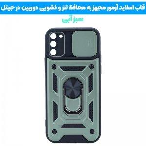 قاب اورجینال اسلاید آرمور مناسب برای گوشی Samsung Galaxy A02S طرح محافظ لنزدار کشویی مجهز به رینگ استندشو و مگنتی.jpg