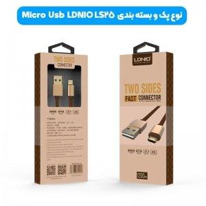 کابل فست شارژ و انتقال دیتا 2 آمپری LDNIO LS 25 مدل روکش چرمی و سری فلزی دو طرفه به طول 1.2 متر