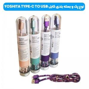 کابل فانتزی طرحدار فست شارژ و انتقال دیتا 2 آمپری YOSHITA FANTASY TYPE-C X51 مدل روکش چرمی بست دار و سری فلزی به طول 1 متر