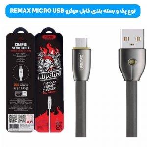 کابل LED میکرو فست شارژ و انتقال دیتا 2 آمپری Remax RC-043M مدل روکش سیلیکونی به همراه نشانگر ال ای دی به طول 1 متر
